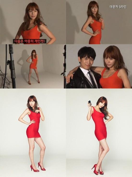 nhung my nhan han khong can photoshop - 4