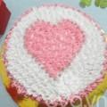 Bếp Eva - Tặng chàng bánh kem trái tim cho Valentine