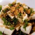 Bếp Eva - Salad đậu phụ vừa ngon lại dễ làm