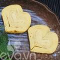 Bếp Eva - Trứng cuộn trái tim cho nửa yêu thương