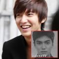 Làng sao - Lộ ảnh CMT gây sốt của Lee Min Ho