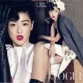 """Thời trang - """"Minh tinh trái đất"""" đẹp tựa nàng thơ Dior"""
