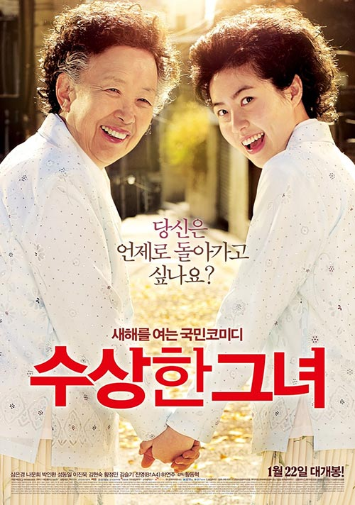 dau ruot vi xem phim ba gia han quoc: miss granny - 1