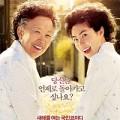 Clip Eva - Đau ruột vì xem phim bà già Hàn Quốc: Miss Granny