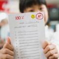 Làm mẹ - 10 câu hỏi cực hay 'đo' IQ của bé