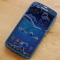 Eva Sành điệu - Siêu phẩm Galaxy S5 có thể chống được nước?