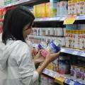 Mua sắm - Giá cả - Sữa sẽ giảm giá theo thế giới