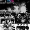 Làng sao - SNSD và dàn sao Hàn sẽ đến VN ngày 22/3