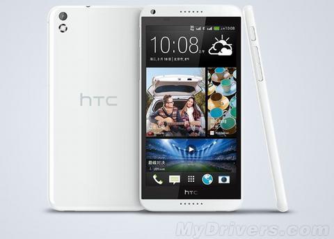 Phablet HTC Desire 8 màn hình 5,5 inch sẽ ra mắt ngày 24/2-1