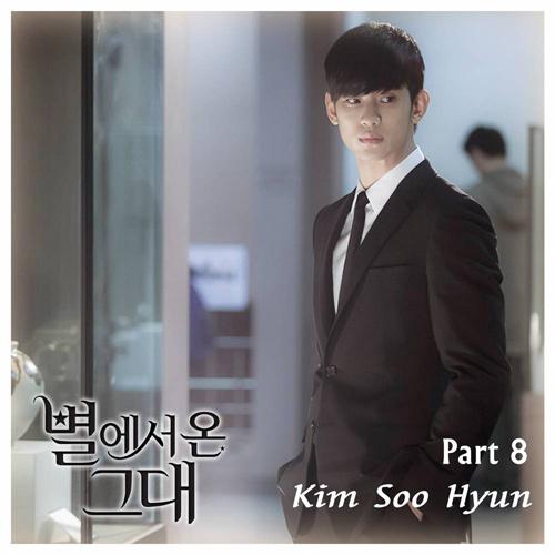 nhac phim cua kim soo hyun can quet 10 bxh - 1