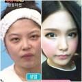 Làm đẹp - Cô gái Hàn gây ngạc nhiên vì nhan sắc thực