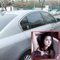 Làng sao - Á hậu Hàn trốn tránh trong phiên xử tại tòa