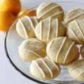 Bếp Eva - Giòn giòn, thơm nức bánh quy chanh