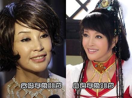 """my nhan tuoi bam thich """"cua sung lam nghe"""" - 1"""
