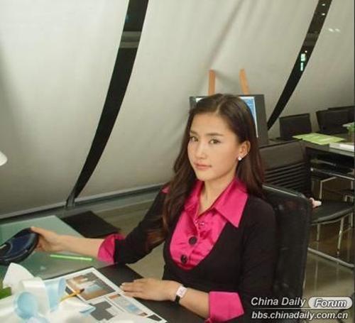 Nữ giảng viên Hàn khiến Trung Quốc xôn xao-16