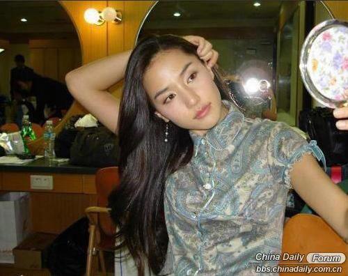 Nữ giảng viên Hàn khiến Trung Quốc xôn xao-4
