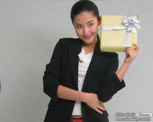 Nữ giảng viên Hàn khiến Trung Quốc xôn xao-9