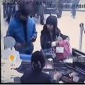 Tin tức - Vào ngân hàng cướp nhưng mải nghe điện thoại