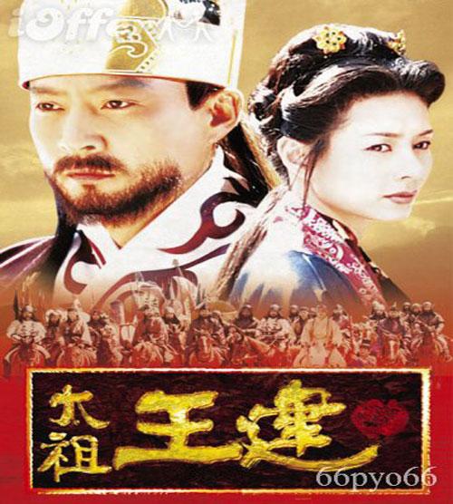 top 10 ky luc rating phim truyen hinh han quoc (p.2) - 11