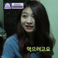 Làm đẹp - Cô gái Hàn đẹp lung linh vì ăn thủ lợn