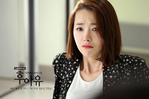 sao cheongdamdong alice hen ho em ut ss501 - 3