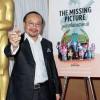 Vì sao phim của Campuchia được đề cử Oscar?
