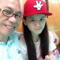 Eva Yêu - Trung Quốc: Chàng U60 nàng mới 17 tuổi