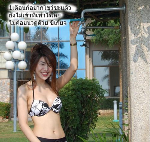 5 lan phau thuat thanh hot girl nong bong - 15