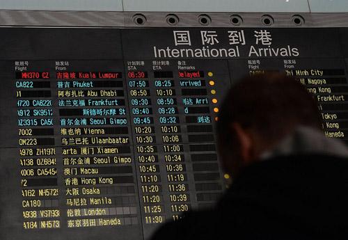 Thân nhân gào khóc chờ tin máy bay Malaysia mất tích - 10