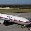 Tin tức - Máy bay mất tích cách Phú Quốc 153 hải lý