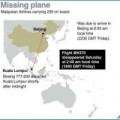 Tin tức - Không có hành khách VN trên máy bay mất tích