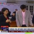 Tin tức - Thông tin về máy bay Malaysia Airlines mất tích