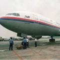 Tin tức - Bộ Giao thông yêu cầu đảm bảo an ninh hàng không