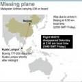 Tin tức - Điểm lại những vụ tai nạn máy bay thảm khốc nhất