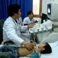 Tin tức - Thêm một trung tâm tim mạch cho trẻ em
