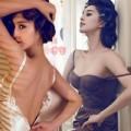 Thời trang - Băng Phạm đẹp mê người với váy sexy