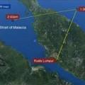 Tin tức - Malaysia: Thấy tín hiệu máy bay lạ gần Thái Lan