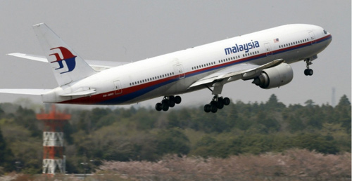 khong tim thay bat cu manh vo nao cua mh370 - 2