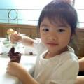 Làm mẹ - Con gái Trương Ngọc Ánh cover hit Lương bích Hữu