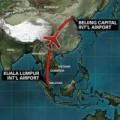 Tin tức - Sẽ tìm thấy MH370 trước thứ 7 tuần này?