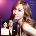 """Làng sao - Jessica (SNSD) hẹn hò """"người cũ"""" của Hân Đồng"""