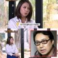 Làng sao - Sao Hàn tái xuất sau 7 năm vì tội ngoại tình