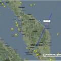 Tin tức - Video: Máy bay Malaysia biến mất trên bản đồ không vận
