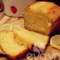 Bếp Eva - Bánh bông lan bơ hương chanh thơm nức