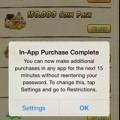 Eva Sành điệu - iOS 7.1: Apple cho phép lưu mật khẩu AppStore tối đa 15 phút
