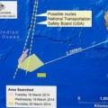 Tin tức - Radar Mỹ phát hiện 'vật thể lạ' dưới biển