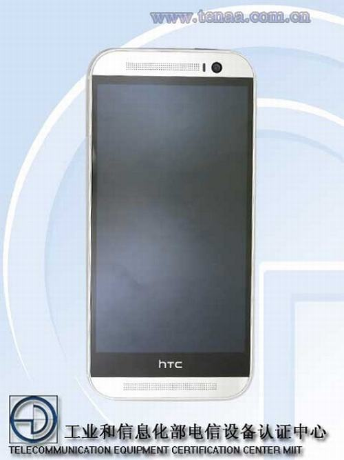 camera cua all new htc one ho tro do phan giai 16 megapixel - 1