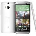 Eva Sành điệu - Camera của All New HTC One hỗ trợ độ phân giải 16 megapixel