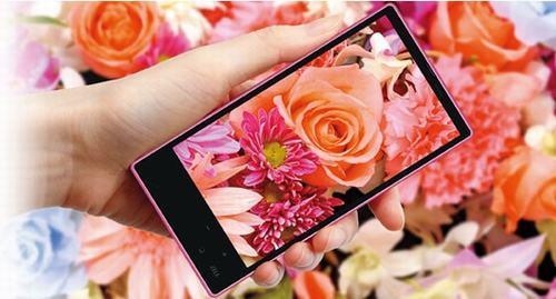 sharp tung smartphone ti hon man hinh sieu net - 2