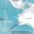 Tin tức - Vệ tinh Pháp tìm thấy mảnh vỡ nghi của MH370